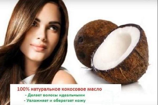 польза масла для волос
