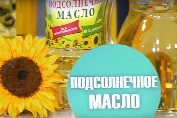 Подсолнечное масло против перхоти